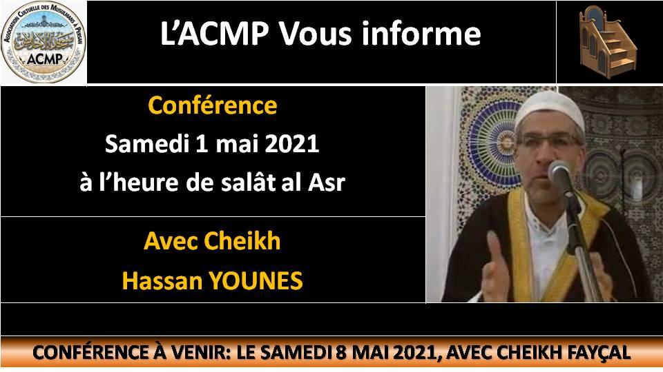 Affiche conférence Hassan Younes